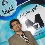 علیرضا کاظمی نیا