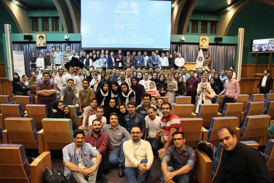 اختتامیه رویداد کارآفرینی گردشگری اصفهان