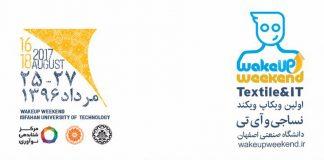 ویکاپ ویکند دانشگاه صنعتی اصفهان