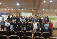 رویداد کارآفرینی ناب اصفهان با حضور دکتر استارتاپ