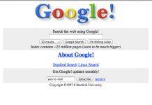 نسخه اولیه سایت گوگل