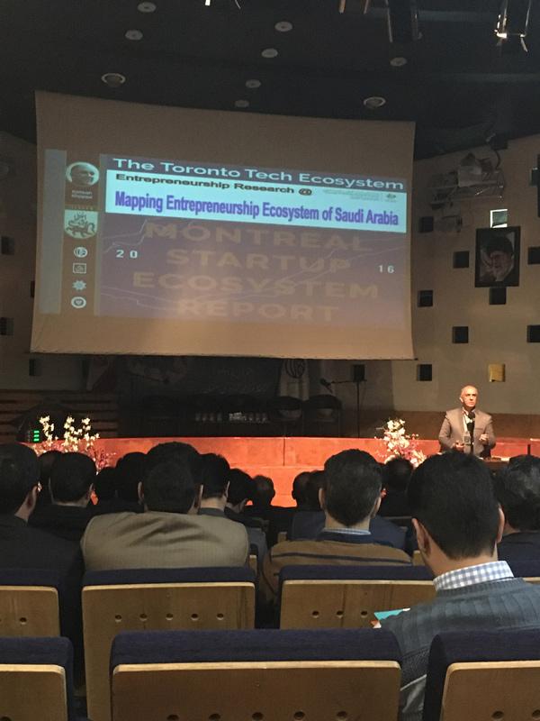 دکتر کوروش خسروی در سمپوزیوم بررسی عملیاتی اکوسیستم کارآفرینی بین المللی در اصفهان