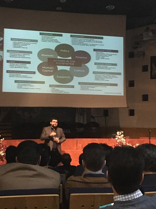 محمدرضا بحرینیان در سمپوزیوم بررسی عملیاتی اکوسیستم کارآفرینی بین المللی در اصفهان