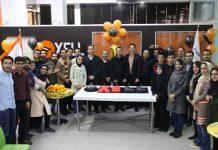 جشن یک سالگی شتابدهنده اکسل اصفهان