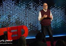 سخنرانی تد: چطور در ۶۶ سالگی کارآفرین شدم